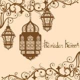 Ramadan Kareem background Royalty Free Stock Photo