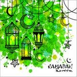 Ramadan Kareem background. On watercolor texture