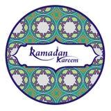 Ramadan Kareem bakgrund royaltyfri illustrationer