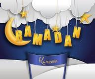 Ramadan Kareem bakgrund Arkivfoto