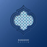 Ramadan Kareem bakgrund Fotografering för Bildbyråer