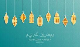 Ramadan Kareem bakgrund Islamisk arabisk lykta Översättning Ramadan Kareem greeting lyckligt nytt år för 2007 kort också vektor f vektor illustrationer