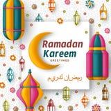 Ramadan Kareem bakgrund Islamisk arabisk lykta ?vers?ttning Ramadan Kareem greeting lyckligt nytt ?r f?r 2007 kort stock illustrationer