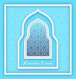Ramadan Kareem bakgrund Islamiskt arabiskt fönster greeting lyckligt nytt år för 2007 kort också vektor för coreldrawillustration stock illustrationer
