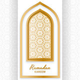 Ramadan Kareem bakgrund Islamiskt arabiskt fönster greeting lyckligt nytt år för 2007 kort också vektor för coreldrawillustration royaltyfri illustrationer