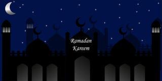 Ramadan Kareem bakgrund med moskén Arkivfoton