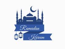 ramadan kareem Band med en moské och ett halvmånformig Lykta och måne Muslimska ferieljus baner på vit bakgrund vektor vektor illustrationer