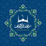Ramadan Kareem libre illustration