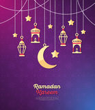 Ramadan Kareem banner with arabic decorations. Ramadan Kareem concept banner with arabic decorations on dark violet background. Vector illustration. Eid Mubarak Royalty Free Stock Photo
