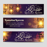 Ramadan Kareem banners template Royalty Free Stock Images