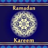 Ramadan Kareem. beautiful card abstraction. Vector Illustration Royalty Free Stock Photos