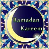 Ramadan Kareem. beautiful card abstraction. Vector Illustration Stock Image
