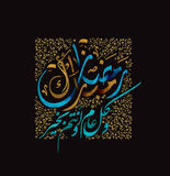 Ramadan Kareem beautiful greeting card Stock Photos