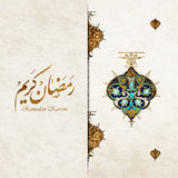 Ramadan Kareem beautiful greeting card Stock Image