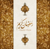 Ramadan Kareem beautiful greeting card Royalty Free Stock Image