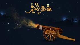 Ramadan Kareem beautiful greeting card with arabic calligraphy. Which means ``Ramadan mubarak ``. 3D rendering of a ramadan copper cannon. ramadan cannons shot Stock Photo
