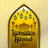 Ramadan Kareem beautiful greeting card with arabic calligraphy which means ''Ramadan kareem '' Stock Images