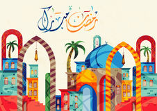 Ramadan Kareem beautiful greeting card with Arabic calligraphy which means ``Ramadan Kareem `` - Islamic background with lanterns. Vector isalmic arabic stock illustration