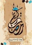 Ramadan Kareem beautiful greeting card with Arabic calligraphy which means ``Ramadan Kareem `` - Islamic background with lanterns