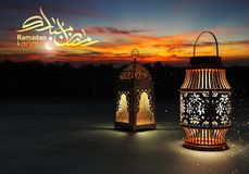Ramadan kareem lanterns, 3d rendering. Ramadan Kareem beautiful greeting card with arabic calligraphy which means ``Ramadan kareem ``-traditional lantern of Stock Photo