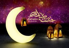 Ramadan kareem lanterns, 3d rendering. Ramadan Kareem beautiful greeting card with arabic calligraphy which means ``Ramadan kareem ``-traditional lantern of Royalty Free Stock Photo