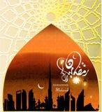 Ramadan Kareem beautiful greeting card background with Arabic calligraphy which means Ramadan mubarak fot the people of the uae. Ramadan Kareem greeting cards in Stock Photography