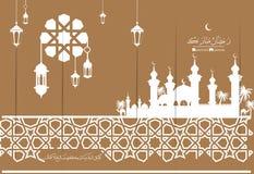 Ramadan Kareem beautiful greeting card background with Arabic calligraphy which means Ramadan Kareem