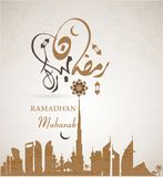 Ramadan Kareem beautiful greeting card background for people of the uae with Arabic calligraphy. Ramadan Kareem greeting cards in Arabic calligraphy style Stock Image