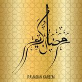 Ramadan Kareem beautiful greeting card - beautiful ornate background with Arabic calligraphy which means ``Ramadan Kareem ``fo. R Muslim community to celebrate vector illustration