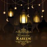 Ramadan Kareem, begroetende achtergrond stock foto's