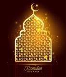 Ramadan Kareem beröm med den guld- moskén vektor illustrationer