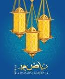 Ramadan Kareem berömkort Royaltyfria Bilder