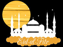 Ramadan Kareem blå moské Ferie för muslim för Eid alfitr traditionell eid mubarak vektor illustrationer