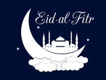 Ramadan Kareem blå moské, minaret Ferie för muslim för Eid alfitr traditionell eid mubarak vektor vektor illustrationer