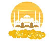Ramadan Kareem, blauwe moskee Eidal fitr moslim traditionele vakantie Eid Mubarak vector illustratie