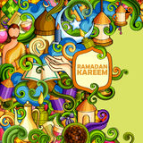 Ramadan Kareem Blessing para o fundo de Eid Imagens de Stock Royalty Free