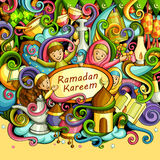 Ramadan Kareem Blessing para o fundo de Eid Foto de Stock Royalty Free