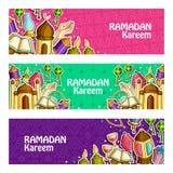 Ramadan Kareem Blessing per il fondo di Eid illustrazione di stock