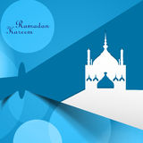 Ramadan kareem bright blue colorful Royalty Free Stock Photos