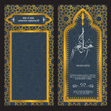 Ramadan Kareem brochure flyer greeting card. Illustrated vector calligraphy Stock Photography