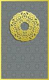 Ramadan kareem brochure,islamic brochure Royalty Free Stock Images
