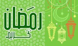 Ramadan Kareem, caligrafía islámica árabe del texto el mes bendecido del Ramadán, Ramadan Greeting ilustración del vector