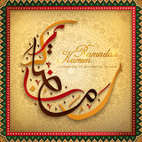 Ramadan Kareem calligraphy design. Arabic calligraphy design of text Ramadan Kareem for Muslim festival