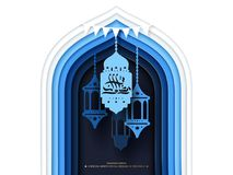 Ramadan Kareem calligraphy with fanoos. Ramadan Kareem calligraphy on fanoos hanging on arch in papaer art style in blue and white tone vector illustration