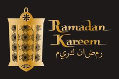 Ramadan Kareem Calligraphy och traditionell lykta stock illustrationer