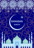 Ramadan kareem card. Ramadan greeting card with the image of the big beautiful mosque and east ornament in Moorish style. Vector template Stock Photography