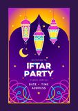 Ramadan Kareem card, Invitation to Iftar party celebration. Vector Ramadan Kareem card, ornate invitation to Iftar party celebration. Lanterns for Ramadan vector illustration