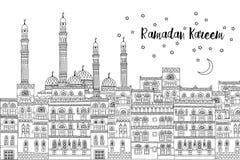 Ramadan Kareem card template Stock Photography