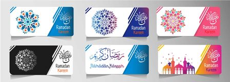 Ramadan Kareem Card Vector for Business royalty free stock photos