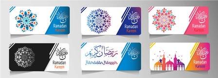 Ramadan Kareem Card Vector for Business Royalty Free Stock Photos